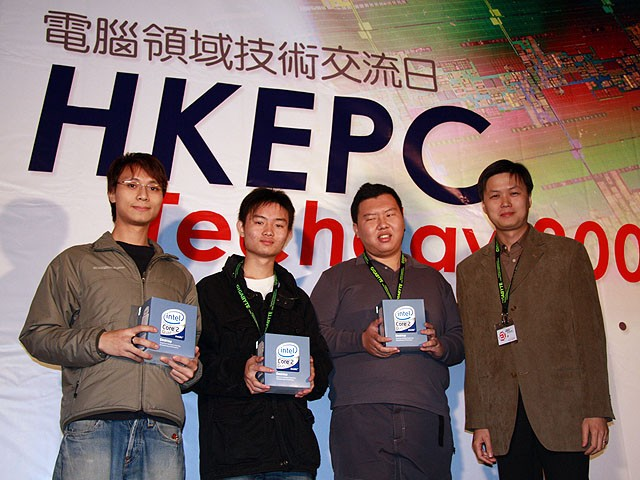 HKEPC Techday 2008