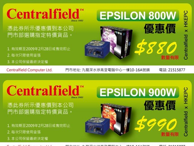 Centralfield FPS Epsilion Coupon