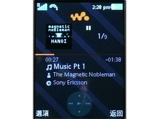 Sony Ericsson W995 Walkman 8.1MP