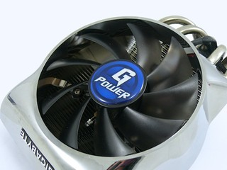 Gigabyte G-Power II Pro - Fan