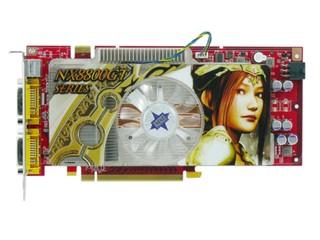 強化散熱 預設超頻 MSI 8800GT 256MB超頻版