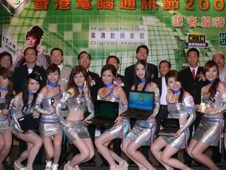 2009香港電腦通訊節將於8月21~24舉行 招聘會提供超過600個職位空缺