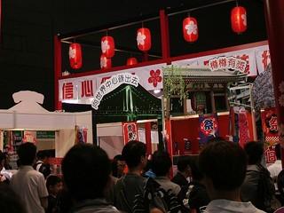 特別消息-香港電腦通訊節2008 首天提早結束 將延長一天至26日