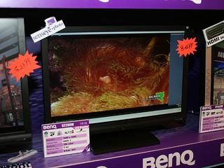 HKCFF:LCD顯示器依舊熱賣 24吋漸漸普及 22吋只售$1499