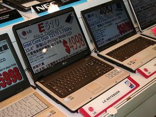 HKCCF:NB展位佔 3 成 行動電腦市場前景樂觀