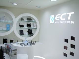 提倡嶄新售前服務 ECT全新顧客及服務中心開幕