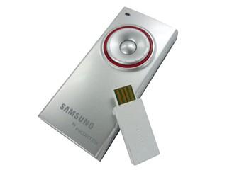 i-pod造型的纖薄簡報滑鼠 Nortek x Samsung Ultra-Slim Mouse