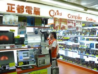 反撃「新界數碼生活嘉年華」 商鋪聯手反撃  預早提供優惠