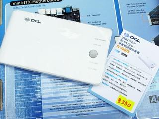 加入單鍵快速備份功能 PCI PL25U2S 外置硬碟盒售 $350