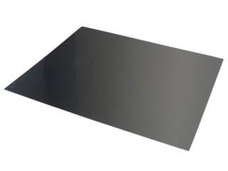 21款不同系列尺寸保護貼等著您 MIX LCD 保護貼免費試用大抽獎