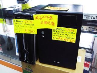 兩款 ITX 機箱特價發售約 $500 LIAN LI PC-Q07 及 MINIX LX-01