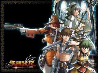 遊戲內增設寵物系統 天關戰記「勇者無懼」改版