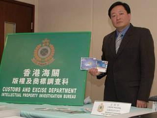 全球盜版軟件年度研究報告 IDC:香港反盜版軟件表現冠絕亞洲