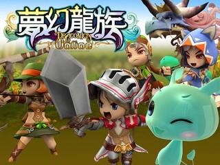 4萬3千人同時在線遊玩 夢幻龍族傳說 Online 開機告捷