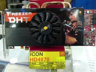 推出Icon Radeon HD 4870優惠 選購任何電源器即再減HKD$70