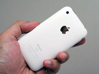 iPhone OS 3.0 已供下載 功能只提升至「一般」程度
