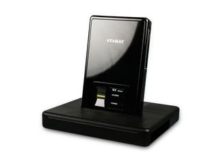 加密硬盤盒開倉團購 指模、按鍵密碼設計