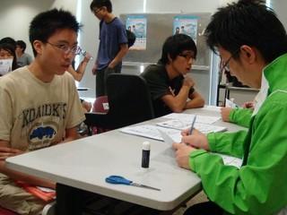 「新界數碼生活嘉年華」11月舉行 提供超過200個職位空缺接受應徵