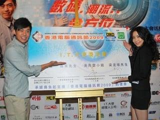 「香港電腦通訊節2009」舉行在即 拉闊概念引入更多海外參展商