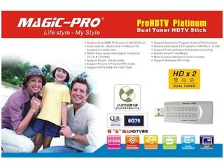 香港電腦通訊節2009資訊 Magic-Pro展出7款全新數碼電視產品