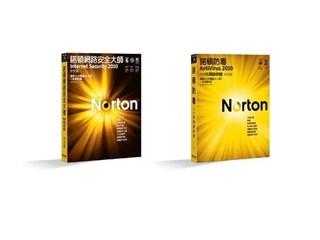 Norton 助你預知下載危機  購買網上保安產品送你多合一讀咭器