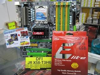 DFI主機板配DDR3記憶體模組優惠 兩者同時購買可節省港幣$132