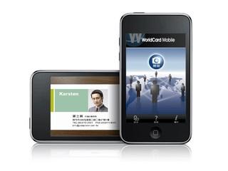 讓iPhone 3GS一按即可儲存名片 名片王WorldCard Mobile for iPhone