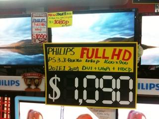 高畫質20吋LCD顯示屏 Philips 201E1SB售港幣$1090