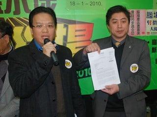 兩家電腦節主辦商爭持不下 香港電腦商會就指控作出回應