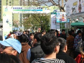 民意牌反撃香港電腦業協會 9成半人支援「香港電腦節」繼續舉辦