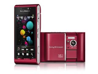Sony Ericsson免費送你電影貴賓券4張 Satio 最紅娛樂體驗 隨時隨地好戲連場