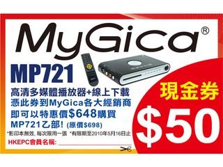 My Gica 母親節特別獻禮 憑券購買MP721 / MP700即享現金折扣