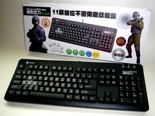 CS Online 特別限量版  I-ROCKS KR-6220G 遊戲鍵盤