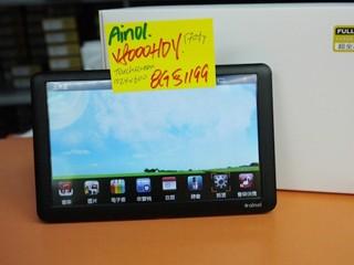 7吋Touch screen、支援1280P 解碼 Ainol  V8000HDY 8GB版售$1199