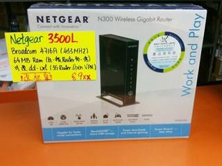 內建 64MB RAM 支援DD-WRT   Netgear WNR3500L正式到貨