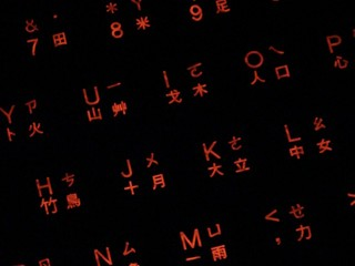 HKEPC 暑期送禮浪接浪會員優惠 免費送 i-Rocks KR-6820E發光鍵盤