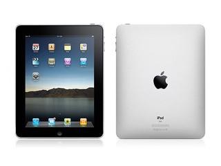 預告!! HKEPC 9週年紀念活動 限時活動 大獎送您Apple iPad
