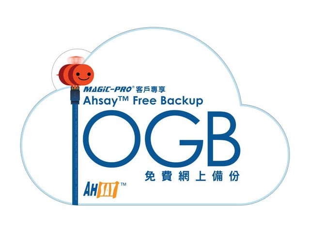 Ahsay Free Backup