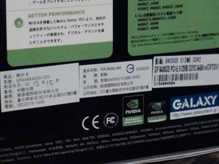 GALAXY GeForce 8400 GS