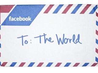 反政府工具!? 個人私穩問題!? Facebook未來發展之路絕不平坦