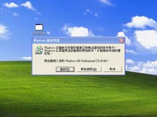 「Win32/KillFiles.NEC」惡意程式預警 不用重灌OS  ESET提供手動修復方案