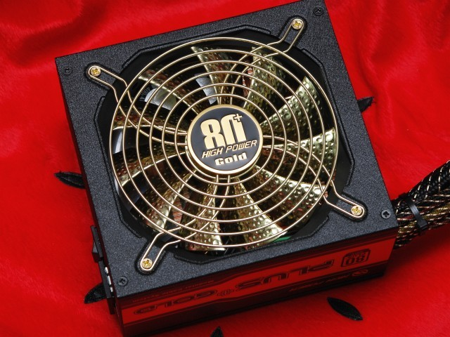 High Power 1200W