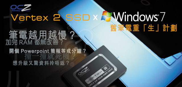 OCZ Vertex 2 SSD x Windows 7