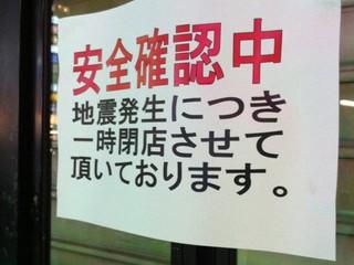 日本311大地震  褔島核電廠危機   日本親歷  人類與科技不敵天災的無奈