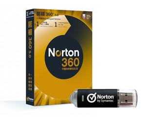 提供全面網絡防護與系統管理 全新Norton 360 5.0送你精美禮品
