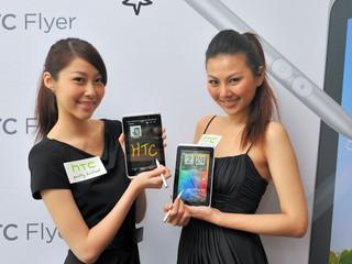 Tablet 產品複合年增長高達54% 預計2015年亞太區市場將達2100萬台