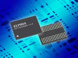 Micron、Eplida整併力抗韓系廠商 市佔率將超越Hynix進佔全球第二
