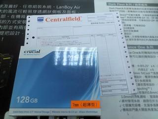 Crucial M4 128GB  $999  SSD優惠停不了 OCZ Agility 3 240GB 減至$1,599 發售