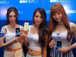 四核搭自家作業系統 、售價僅$3099 Meizu MX 四核智能手機即將登場