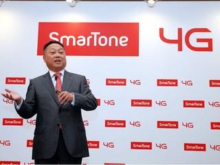 HK$434 -  4G LTE 數據任用 Smartone 推出無限數據增值計劃